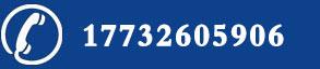 广州商标注册代理电话